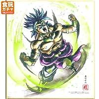 ドラゴンボール 色紙ART4 [12.超サイヤ人 ブロリー](単品)