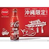 沖縄限定 コカ・コーラ 沖縄デザイン スリムボトル缶 250ml