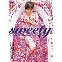 川村那月 / sweety