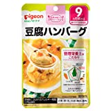 ピジョン 管理栄養士の食育ステップレシピ 豆腐ハンバーグ 80g 9ヶ月頃から