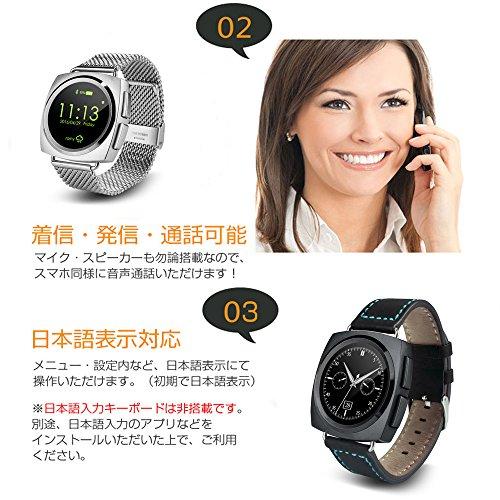 ZDTech スマートウォッチ 心拍計 日本語対応 iPhone &Androidスマートフォン対応  (ブラック)