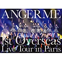 ANGERME 1st Overseas Live Tour in Paris