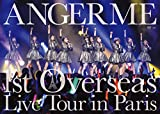 ANGERME 1st Overseas Live Tour in Paris(仮) [DVD]