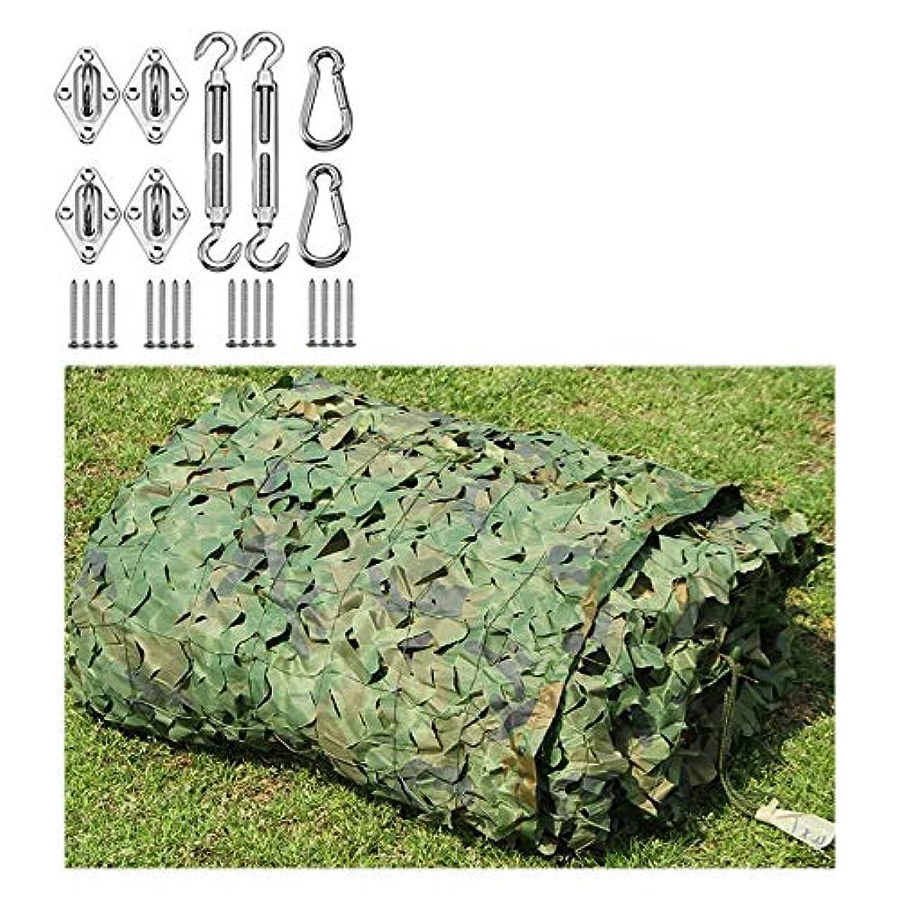 葉生き残ります割れ目ガーデンオーニングネッティングカモサンシェードセイル防水防カビ軽量UVブロックパティオデンツ隠す寝室キャンプ4x5m迷彩ネッティングキャノピー(アクセサリーを含む),3*3
