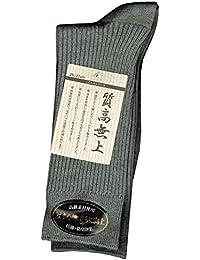 質高無上 メンズ リブ編み 抗菌 防臭 ショート クルー ソックス (紳士 靴下) 25-27cm