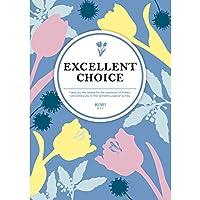 シャディ カタログギフト EXCELLENT CHOICE (エクセレントチョイス) キウイ 包装紙:ハッピーバード