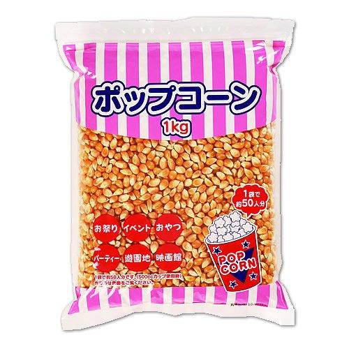 http://macaro-ni.jp/39524