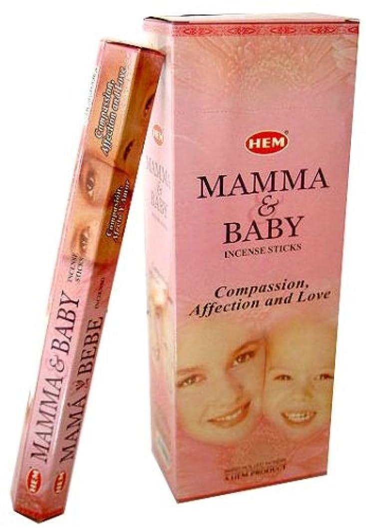 とティーム出発する中絶HEM ママ&ベイビー 6個セット