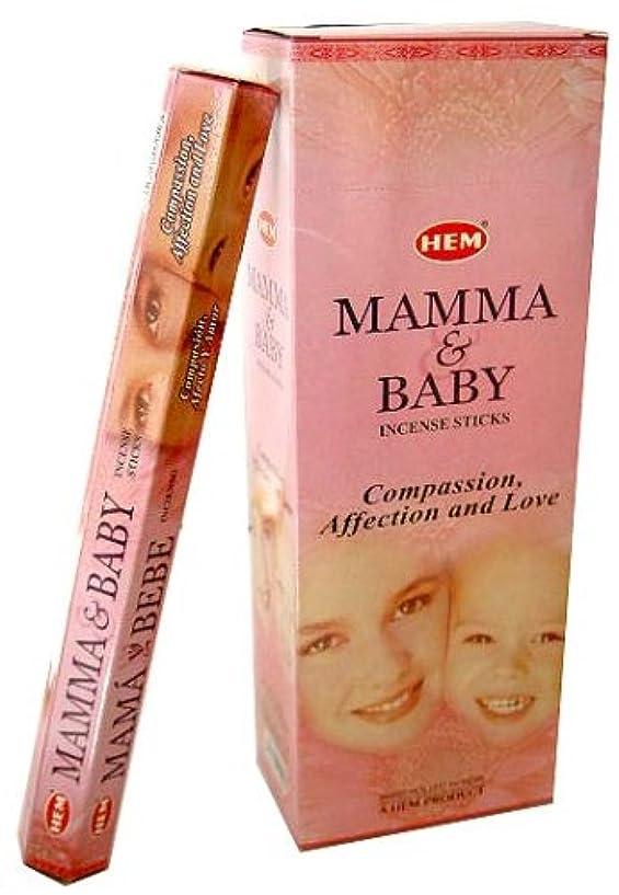 擬人化違反する財布HEM ママ&ベイビー 6個セット