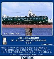 TOMIX Nゲージ JR 485系 KIRISHIMA EXPRESS セット 98469 鉄道模型 電車