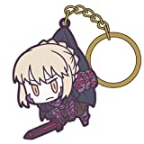 Fate/Grand Order セイバー/アルトリア・ペンドラゴン[オルタ]つままれキーホルダー