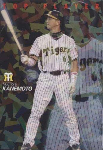 カルビー2008 プロ野球チップス トッププレーヤーカード No.TP-06 金本知憲