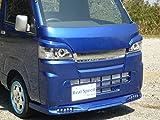 RealSpeed ハイゼットトラック(S500P) フロントリップスポイラー(LED無し)
