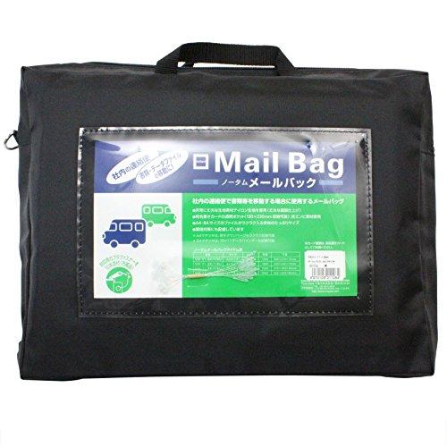 サクラクレパス メールバッグ A4マチ付 ブラック NM-11-BK