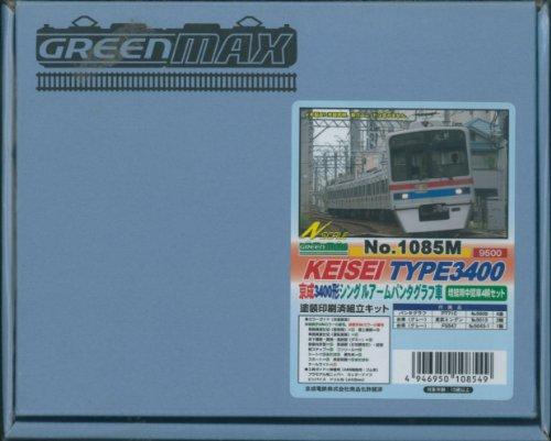 Nゲージ 1085M 京成3400形シングルアームパンタグラフ増結中間車4輛 (塗装済車両キット)