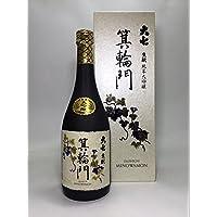 大七酒造 大七箕輪門 生酛 純米大吟醸酒 720ml (箱入り)