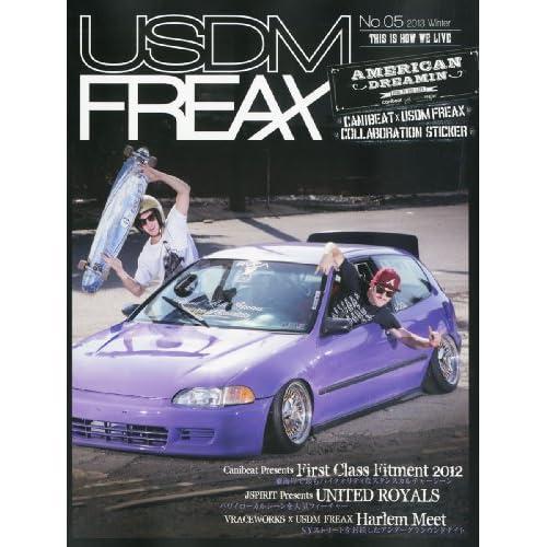 USDM FREAX (フリークス) 2013年 03月号 [雑誌]