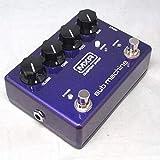 MXR / CSP210 Sub Machine