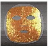 【金箔 美顔】ネフェルティ2 黄金フェイスシート【日本製】