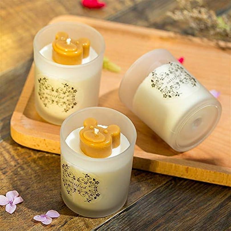 葉を集める呼び出す居眠りするGuomao 曇らされたガラスボトル、小さなクマ、アロマセラピー、健康と長続き、香りキャンドル、オフィスの結婚式の装飾用品 (色 : Lavender)