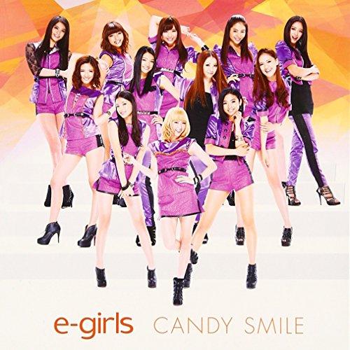 【CANDY SMILE/E-girls】歌詞を解釈!心躍るハッピーを運んでくるキュートソング♪の画像