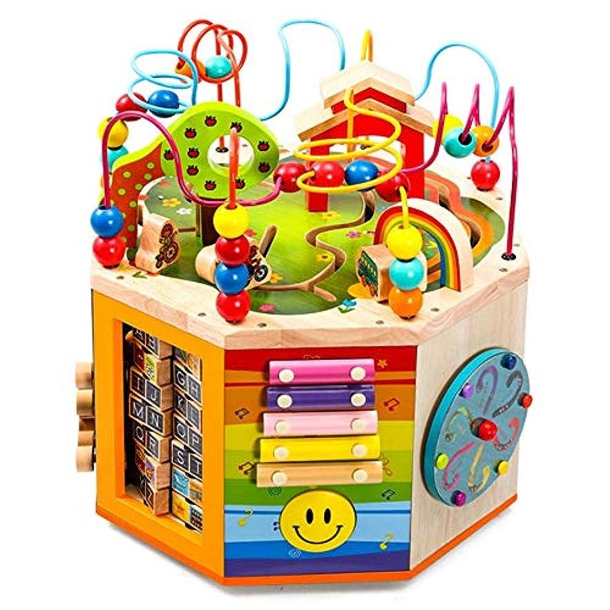ベール公爵劣るビーズコースター ルーピング おもちゃ 教育玩具は、初期の知育玩具六面体木製活動キューブ多機能のおもちゃを学習木製知育玩具赤ちゃんのビーズ (Color : Multi-colored, Size : 43x28x45cm)