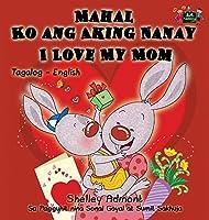 Mahal Ko ang Aking Nanay I Love My Mom: Tagalog English Bilingual Book (Tagalog English Bilingual Collection)