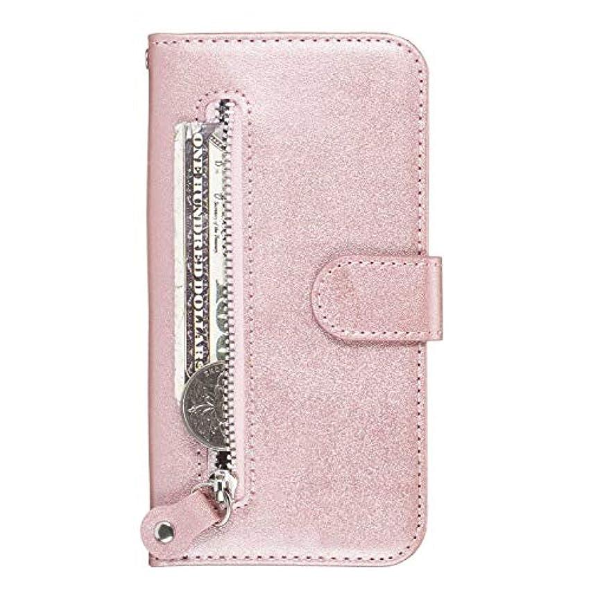 からかう音楽気晴らしOMATENTI Galaxy M20 ケース, 軽量 PUレザー 薄型 簡約風 人気カバー バックケース Galaxy M20 用 Case Cover, 液晶保護 カード収納, 財布とコインポケット付き, ローズゴールド