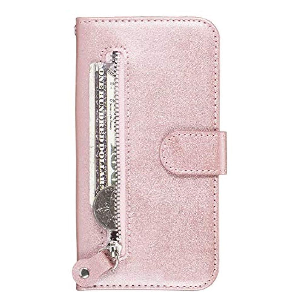 推測する失業生息地OMATENTI Galaxy M20 ケース, 軽量 PUレザー 薄型 簡約風 人気カバー バックケース Galaxy M20 用 Case Cover, 液晶保護 カード収納, 財布とコインポケット付き, ローズゴールド