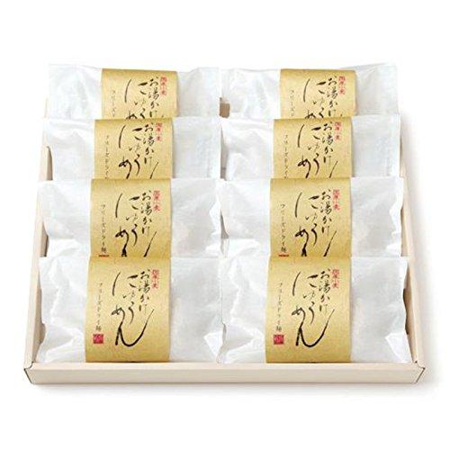 喜養麺ミニセット〔ミニにゅうめん30g×8〕