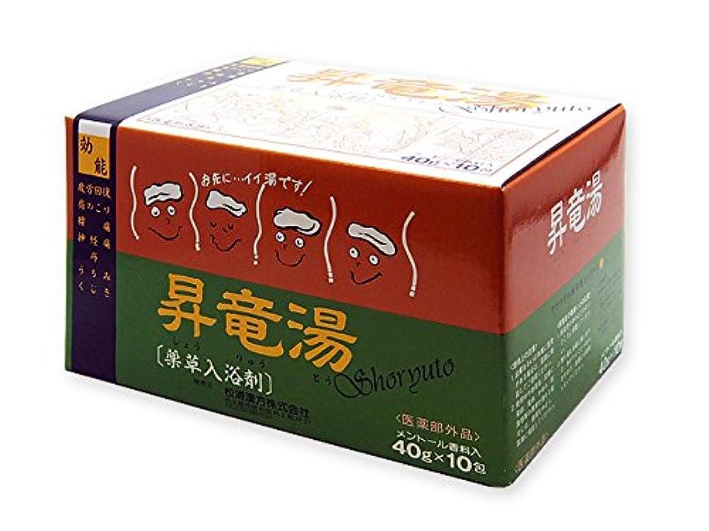 熟達消毒剤敬意を表する松浦薬業 昇竜湯 40gx10包