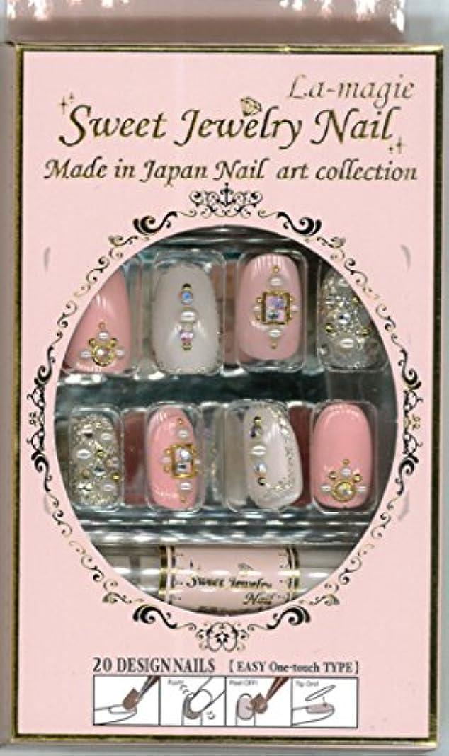 宿命あえてSweet Jewelry Nail ネイルチップ (La-magie)ラ?マジィ LJ-54