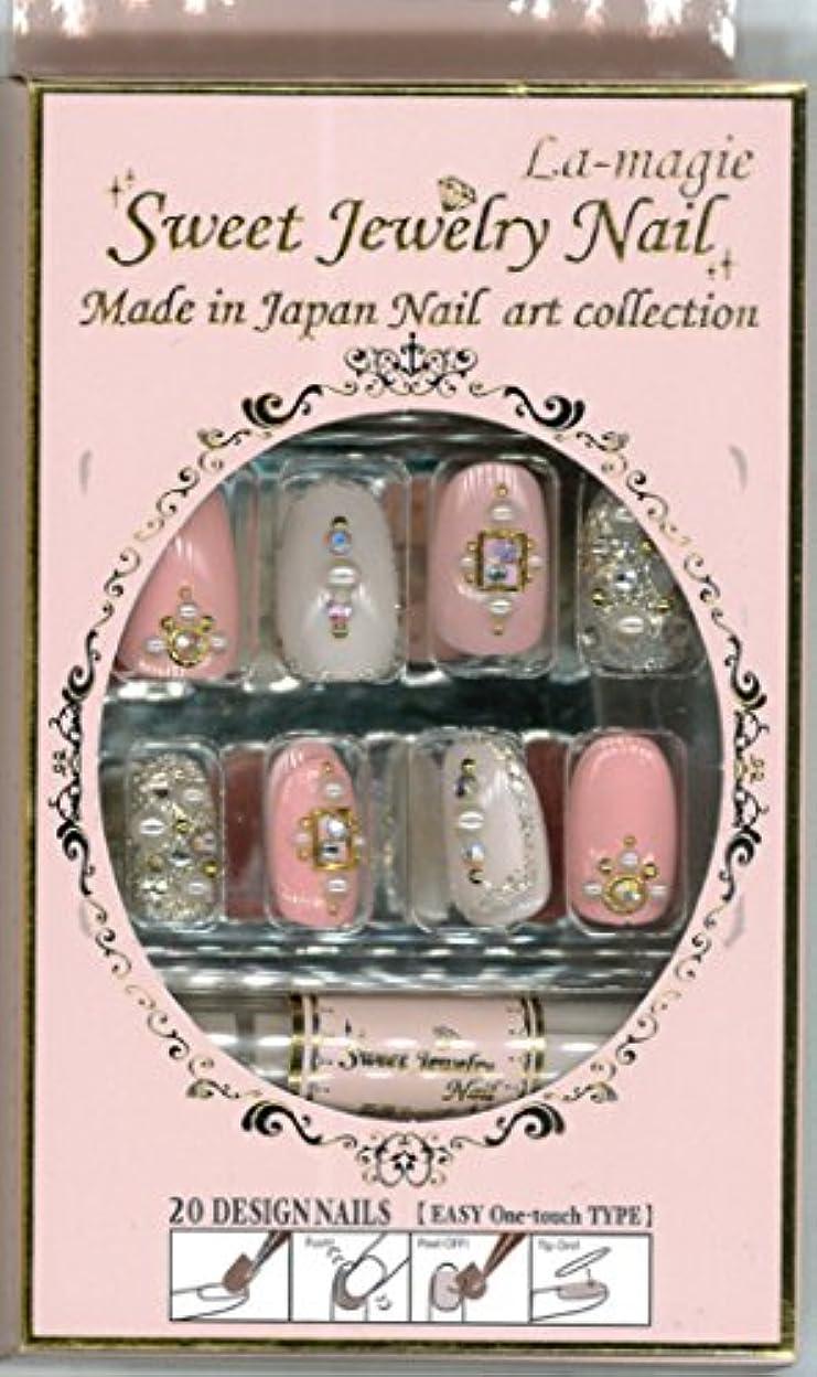 契約したパースブラックボロウ先史時代のSweet Jewelry Nail ネイルチップ (La-magie)ラ?マジィ LJ-54