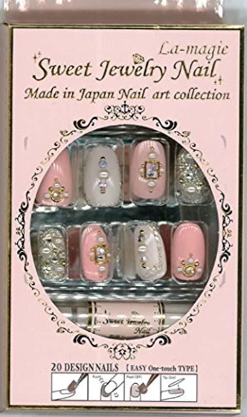 安心させるしっかりなめるSweet Jewelry Nail ネイルチップ (La-magie)ラ?マジィ LJ-54