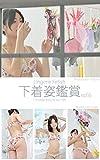 下着姿鑑賞「大崎由希」Vol.6 (GURA FETI)