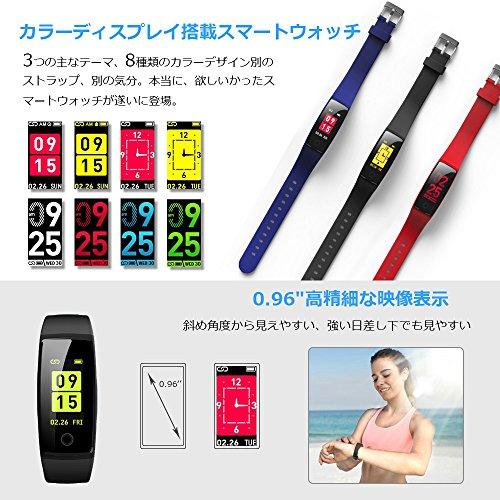スマートブレスレット 血圧 心拍計 カラースクリーン スマートウォッチ 7枚目のサムネイル