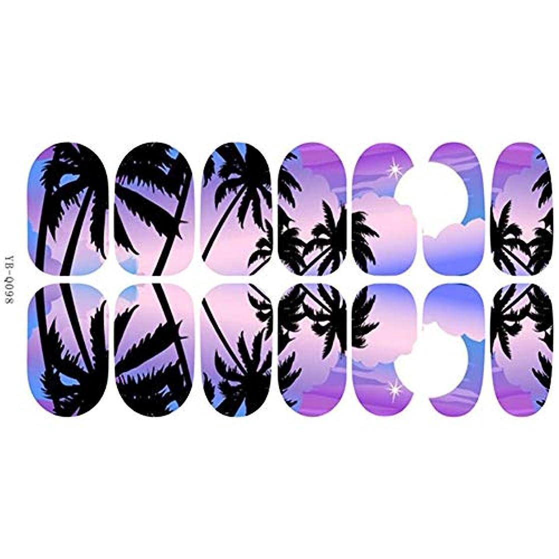 ブレンド手書きステンレスMurakush ネイルステッカー ネイルツール 14pcs 明るい ライト パノラマ風景 ネイルアート ネイルアクセサリー YB-Q098 通常の仕様