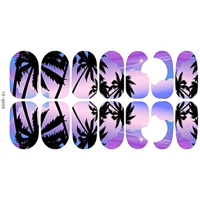 高架の慈悲で動揺させるMurakush ネイルステッカー ネイルツール 14pcs 明るい ライト パノラマ風景 ネイルアート ネイルアクセサリー YB-Q098 通常の仕様