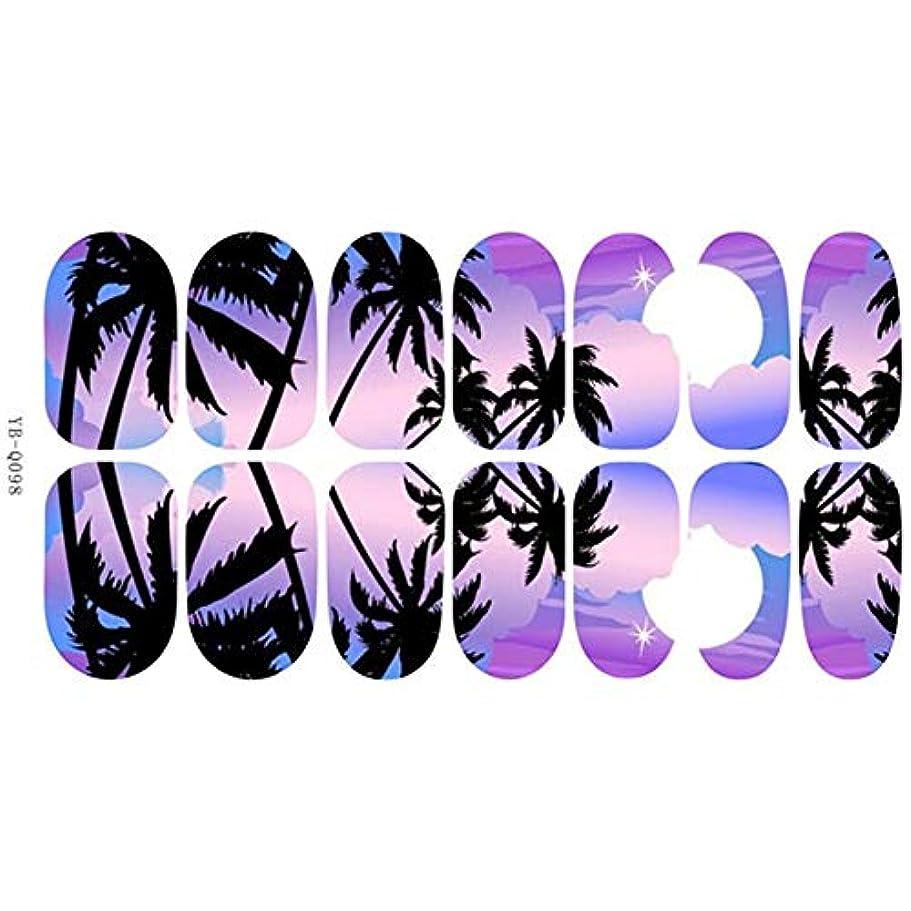 求人評判持っているMurakush ネイルステッカー ネイルツール 14pcs 明るい ライト パノラマ風景 ネイルアート ネイルアクセサリー YB-Q098 通常の仕様