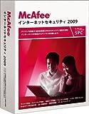 マカフィー インターネットセキュリティ 2009 5ユーザ 標準版