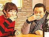 冬の越前 福井・芦原温泉 湯けむり旅