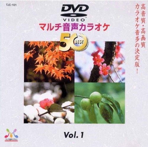 DENON DVDカラオケソフト TJC-101