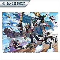 河森正治EXPO 限定 プレミアムアートパネル K-40 limited silver ver. マクロス 河森EXPO