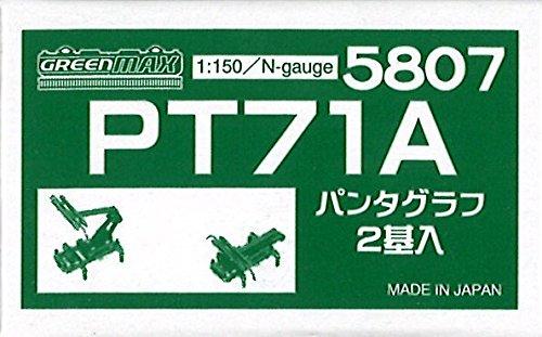 Nゲージ 5807 PT71A (パンタグラフ)