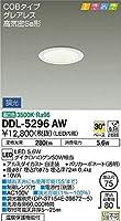 大光電機 ダウンライト(LED内蔵) LED 5.6W 温白色 3500K DDL-5296AW