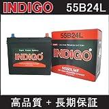 INDIGOバッテリー[55B24L] ラクティス【型式DBA-SCP100 H19.04~H19.12 2SZFEエンジン 寒冷地仕様車 AT】