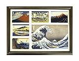 (fesley) 浮世絵 インテリア 絵画 日本画 デジタル アート プリント 額縁 付 A4 (006A)