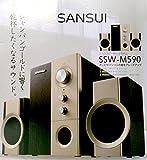 SUNSUI サンスイ 2.1CHスピーカーシステム SSW-M590