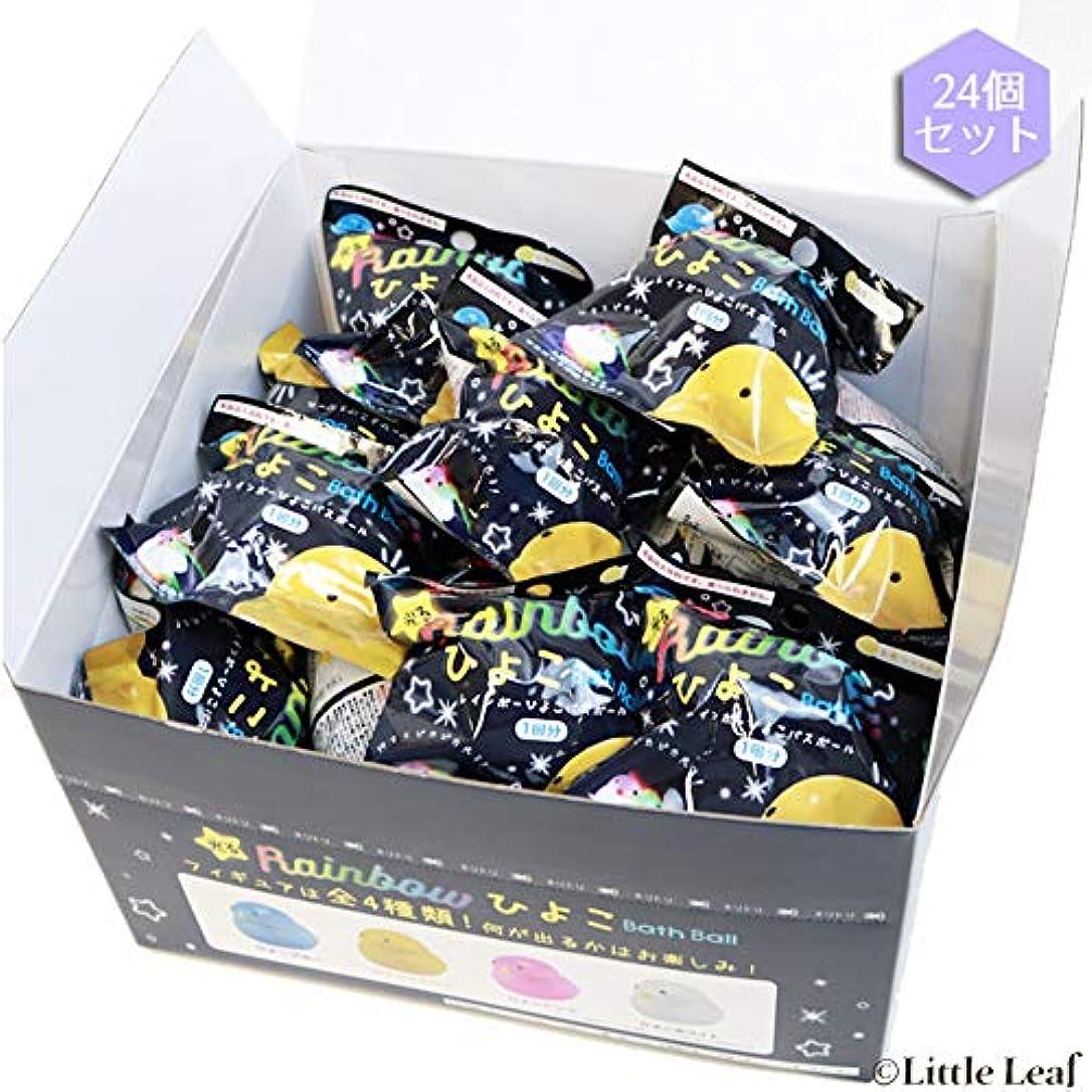 【24個 1BOX セット】 光る レインボー バスボール 入浴剤 ヒヨコ レモンの香り