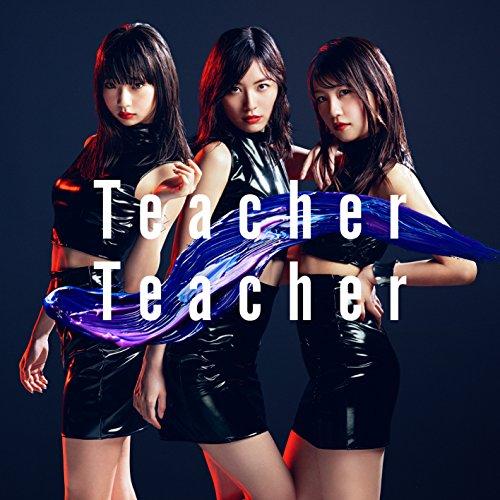 【Amazon.co.jp限定】 52nd Single「Teacher Teacher」<Type B>通常盤(オリジナル生写真+応募抽選ハガキ付)